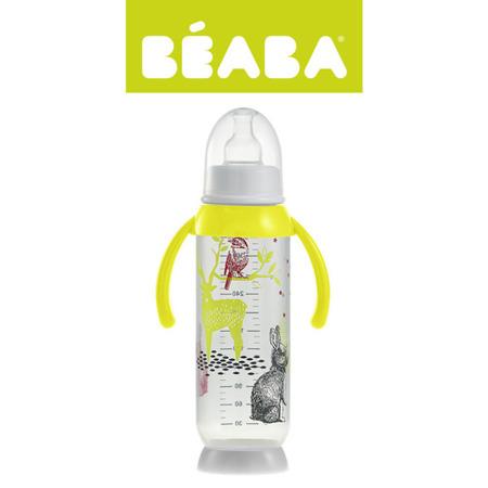 Butelka do mleka antykolkowa dla niemowląt z uchwytem 330ml Bunny yellow, BEABA